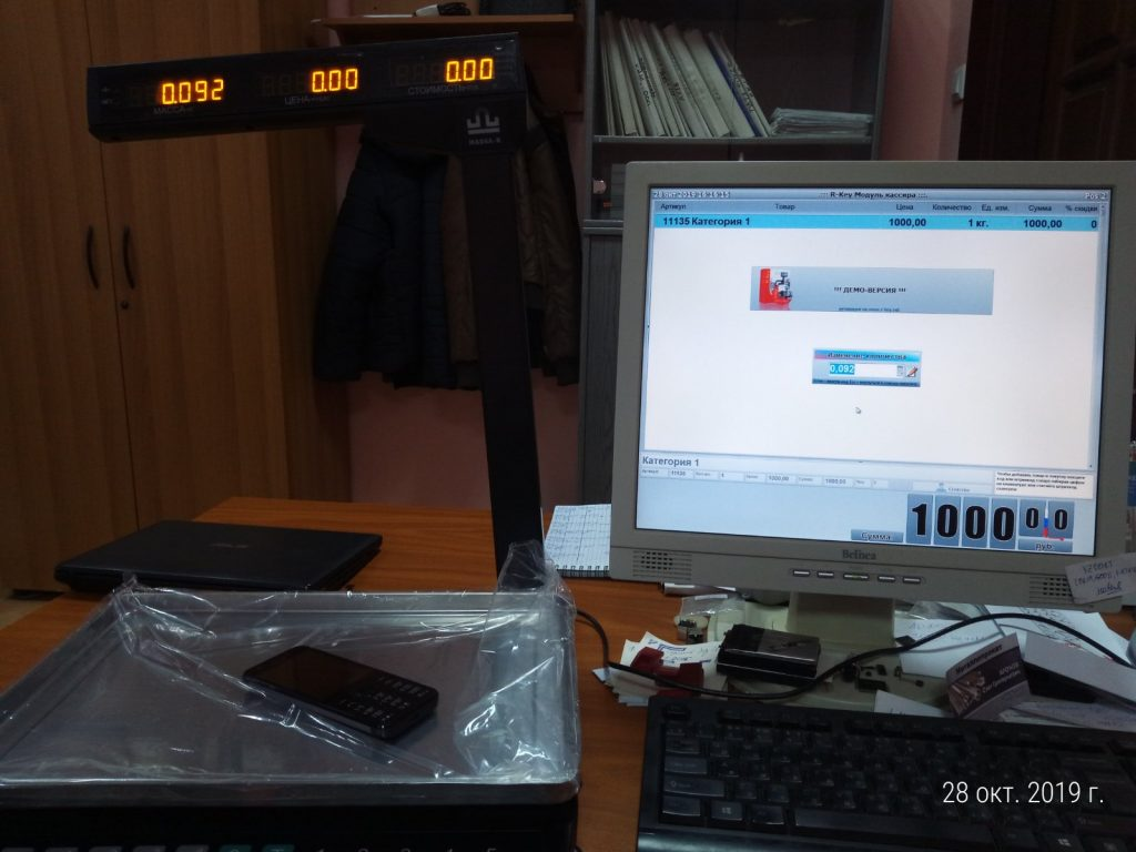 Электронные весы Масса-К МК-15.2-ТН21(RU)
