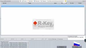 RKeyPos_Screen1