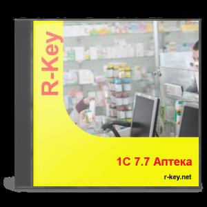 Программное обеспечение для аптек